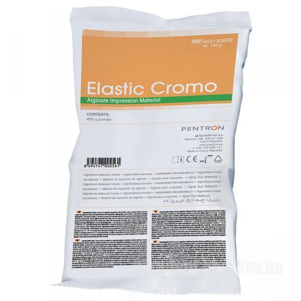 Фото Для стоматологических клиник, Материалы, Оттискные материалы Elastic Cromo (Эластик хромо) - 450г.