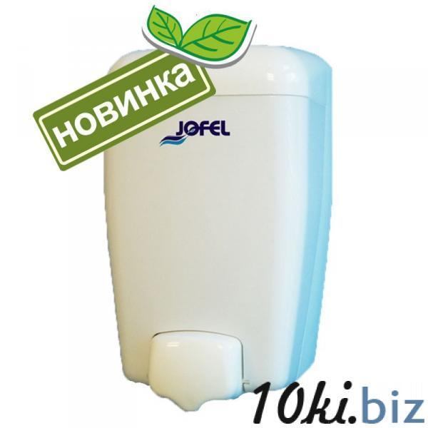 Диспенсер Jofel для жидкого мыла 0.4 л. купить в Минске - Держатели туалетной бумаги  с ценами и фото
