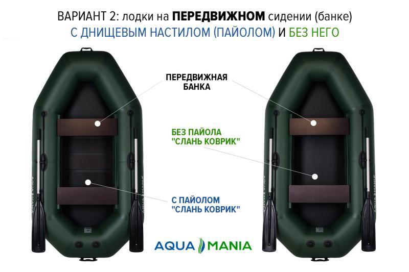 Фото Лодки ПВХ НАДУВНАЯ ЛОДКА АКВА МАНИЯ А-240