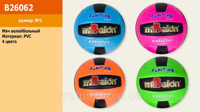 B26062 Мяч  мини  диаметр 15см