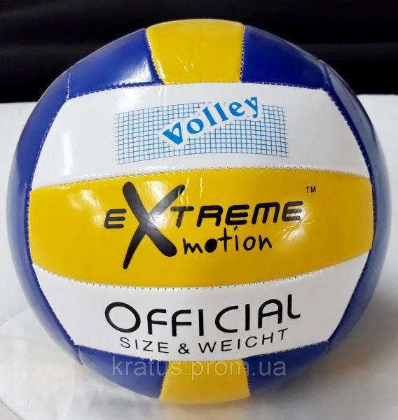 B23836  Мяч волейбольный