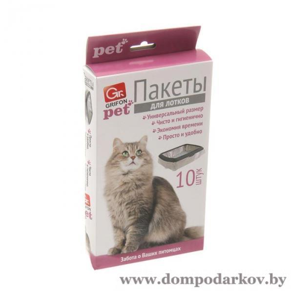 Фото ПОСМОТРЕТЬ ВЕСЬ КАТАЛОГ, Всё для животных Пакеты для кошачьих лотков 45×30×29.5см Grifon, толщина 15 мкм, 10 шт