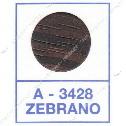 Заглушка WEISS самоклейка 3428 Zebrana 50шт