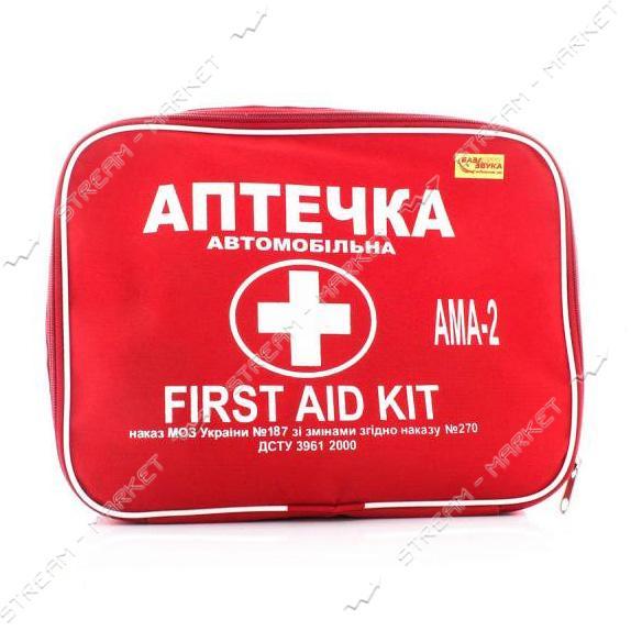 Аптечка CarLife АМА-1 сумка большая