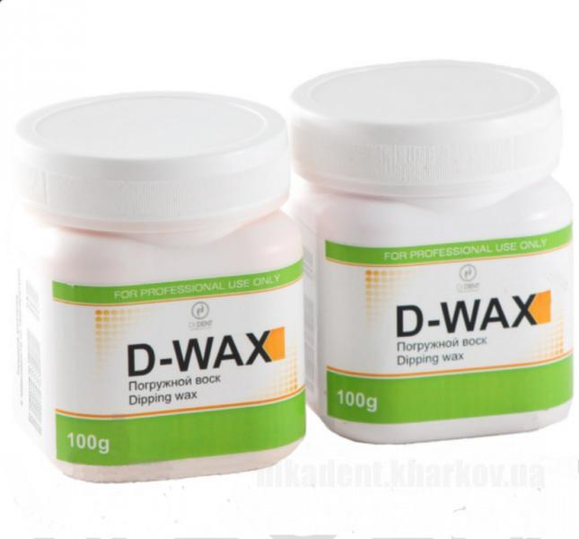 Фото Для зуботехнических лабораторий, МАТЕРИАЛЫ, Воска D-WAX (Dipping Wax ) воск погружной (100г.)