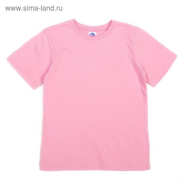 Футболка детская, цвет розовый, рост 128 см