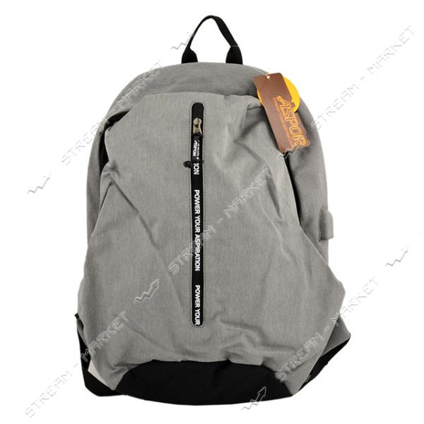 Рюкзак ASPOR Classic stron textile серый