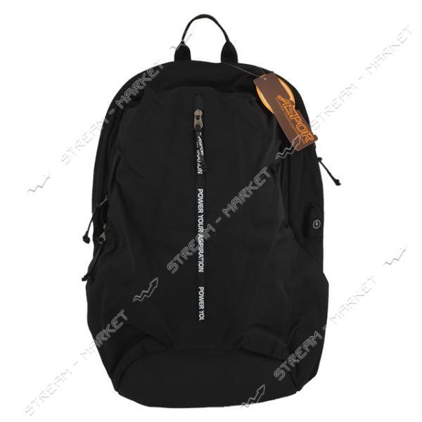 Рюкзак ASPOR Classic stron textile черный