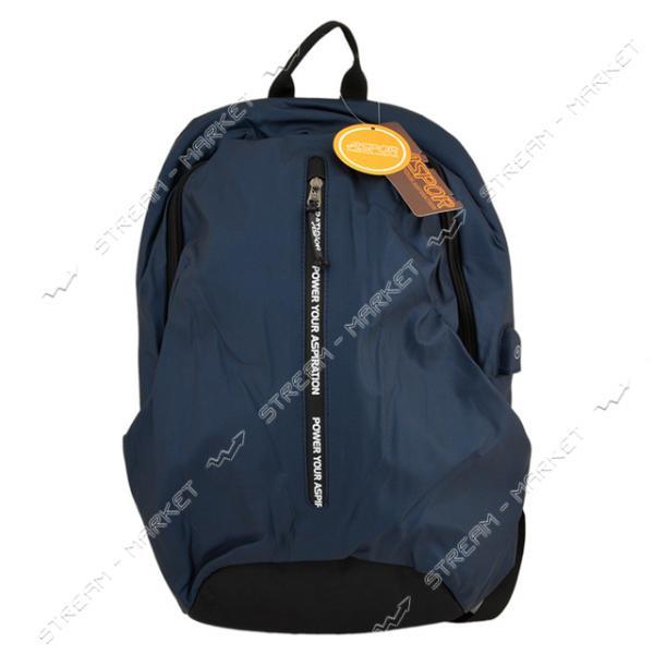 Рюкзак ASPOR Classic waterproof синий