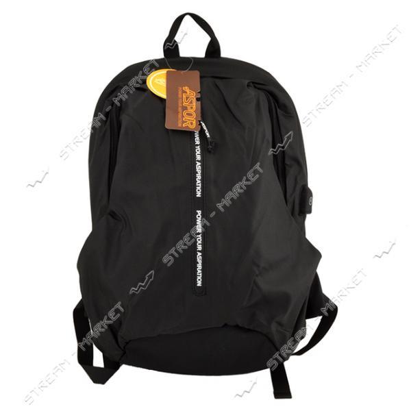 Рюкзак ASPOR Classic waterproof черный
