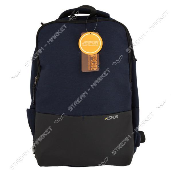 Рюкзак ASPOR Трансформер 2 в 1 черно/синий