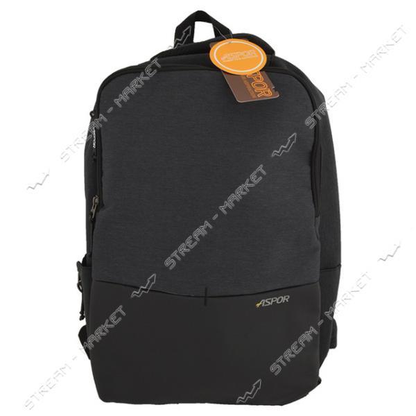 Рюкзак ASPOR Трансформер 2 в 1 черный