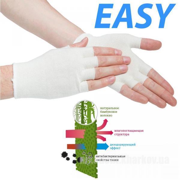 Фото Для стоматологических клиник, Расходные материалы Подперчатки HANDYboo easy белые