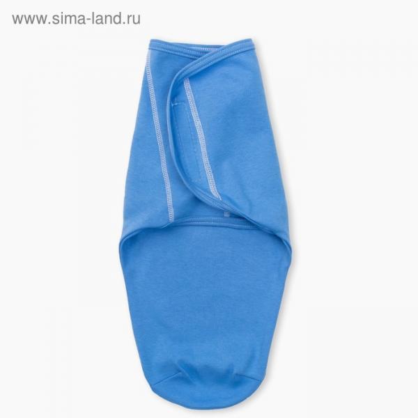 Чудо-пелёнка, рост 68 см, цвет голубой 12450