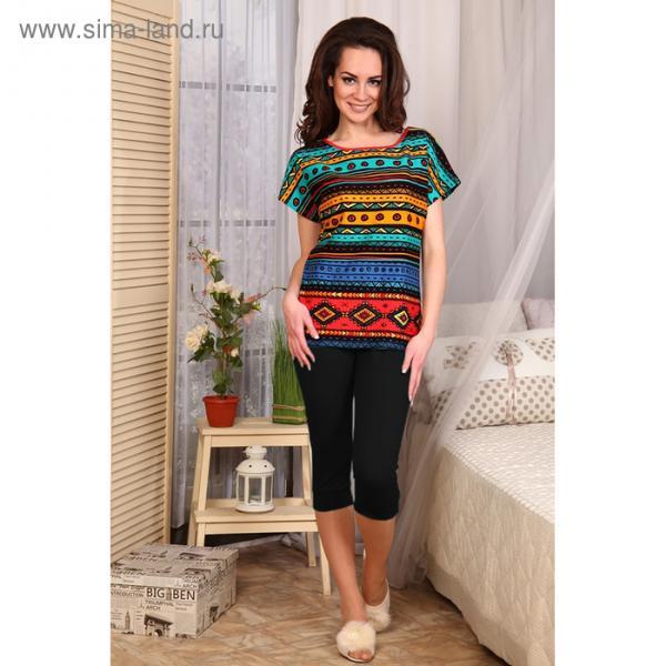 Комплект женский (футболка, бриджи) 570 цвет разноцветный, р-р 56