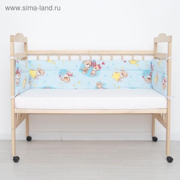 """Бортик защитный """"Малышок"""", размер 30х360, цвет голубой, бязь, хл100%"""
