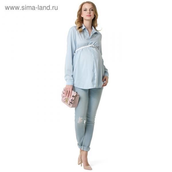 Рубашка для беременных цвет голубой, р-р 44
