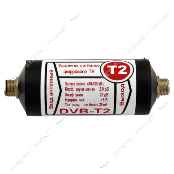 Усилитель антенный DVB-T2 25 db 5 V всеволновой