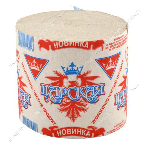 Туалетная бумага Царская 12 шт