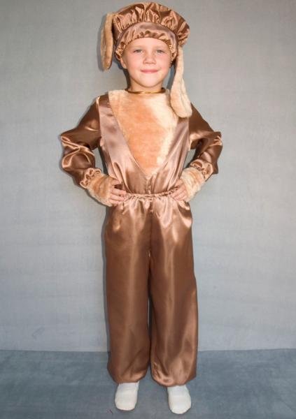 Карнавальный костюм Собачка №2 (атлас)