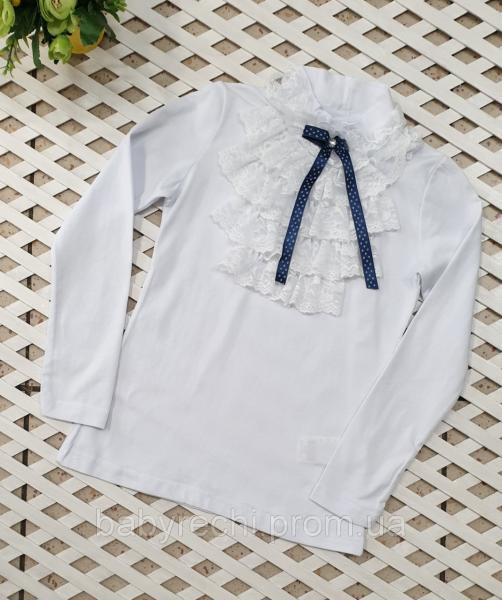 Трикотажная белая блузка для девочек с жабо (6-13 лет)