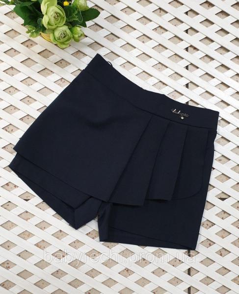 Юбка-шорты школьная для девочки (122-146 см ) 134