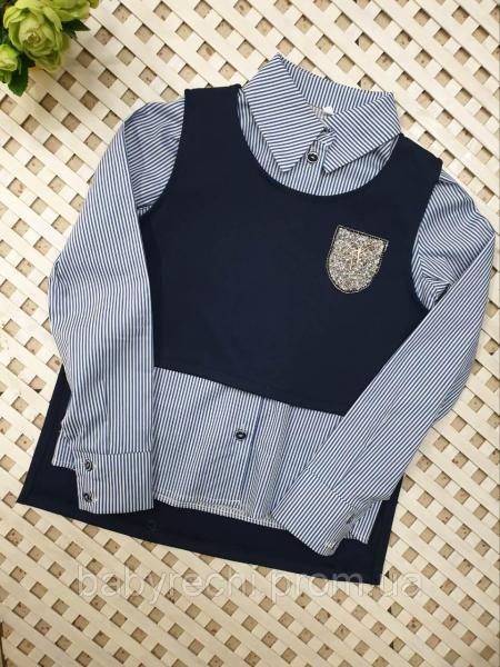 Детская школьная обманка-рубашка для девочки рубашка +жилетка (128,140,152,164)