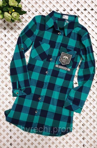 Школьная зеленая рубашка гучи для девочки (146-164 см) 158