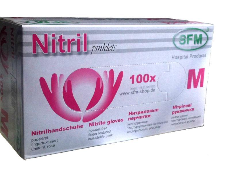 Перчатки SFM  нитриловые смотровые не стерильные (розовые) - 100 шт./ уп