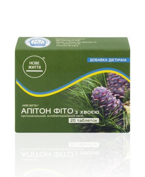 АПИТОН-ФИТО И ЯНТАРНАЯ ФОРМУЛА