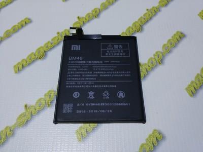 Оригинальный аккумулятор для Xiaomi Redmi Note 3, Note 3 Pro (BM46)