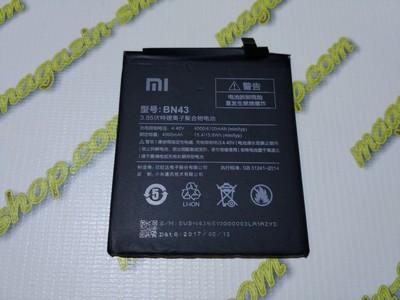 Оригинальный аккумулятор для Xiaomi Redmi Note 4x (BN43)