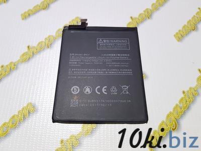 Оригинальный аккумулятор для Xiaomi Mi 5x / Mi A1 / Redmi Note 5A Prime (BN31) Аккумуляторы для телефонов, mp3 плееров в Казахстане