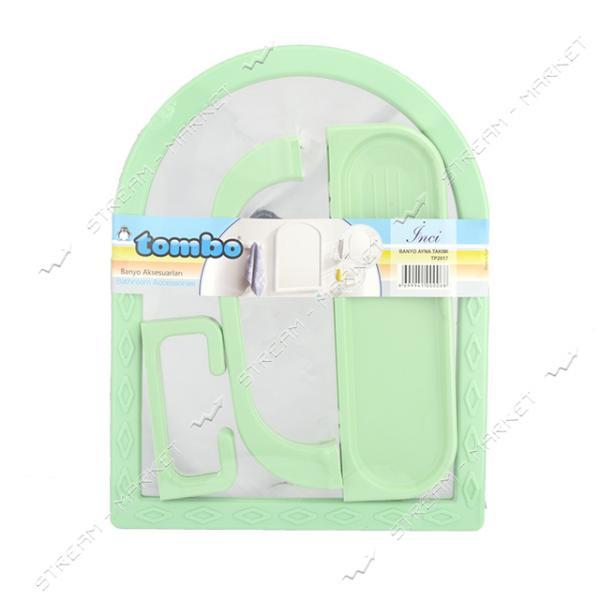 Набор для ванны малый пластиковый в коробке зеленый