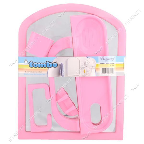 Набор для ванны малый пластиковый в коробке розовый