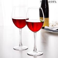 ENOTECA Бокал для красного вина, 550 мл (h=231мм,d=72х78мм) 44228