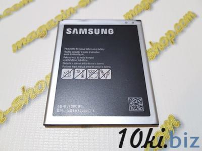 Оригинальный аккумулятор для Samsung Galaxy J7 Neo (J701) / J7 2015 (J700) (EB-BJ700CBE) Аккумуляторы для телефонов, mp3 плееров в Казахстане