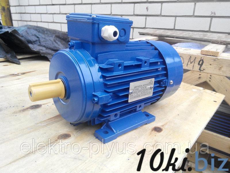 Электродвигатель асинхронный трехфазный АИР56B2 / АИР 56 B2 0,25 кВт 3000 об/мин купить в Херсоне - Электродвигатели переменного тока