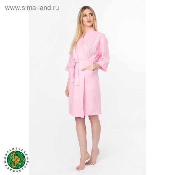 Халат вафельный женский «Экономь и Я» рукав 3/4, цвет розовый р. 46-48, хл 100%, 200 г/м²