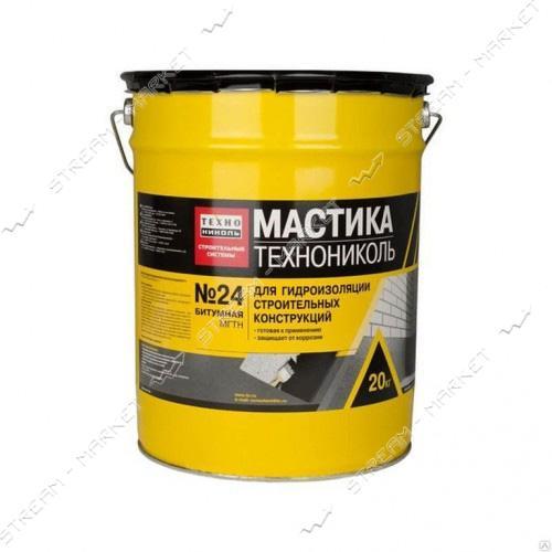 Мастика ТехноНИКОЛЬ №24 битумная для гидроизоляции 20 л