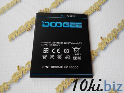 Оригинальный аккумулятор для Doogee Voyager 2 DG310 Аккумуляторы для телефонов, mp3 плееров в Казахстане