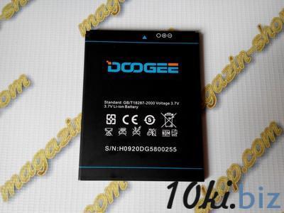Оригинальный аккумулятор для Doogee Kissme DG580 Аккумуляторы для телефонов, mp3 плееров в Казахстане