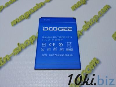 Оригинальный аккумулятор для Doogee X3 Аккумуляторы для телефонов, mp3 плееров в Казахстане