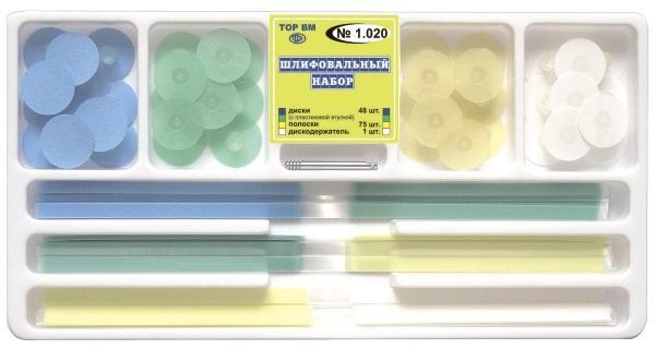 1.020 Шлифовальный набор. Диски шлифовальные с пластиковой втулкой