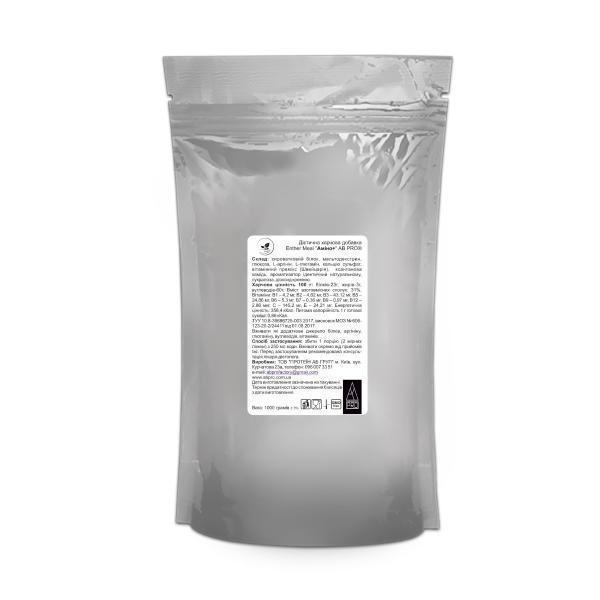 """Пищевая смесь для диетического и зондового питания """"Амино+"""" AB PRO 1000 г (032)"""