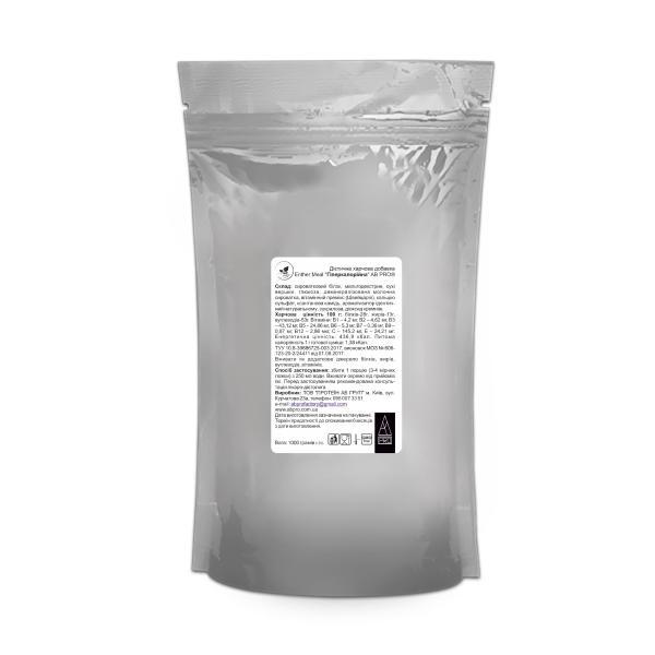 """Пищевая смесь для диетического и зондового питания """"Гиперкалорийная"""" AB PRO 1000 г (031)"""