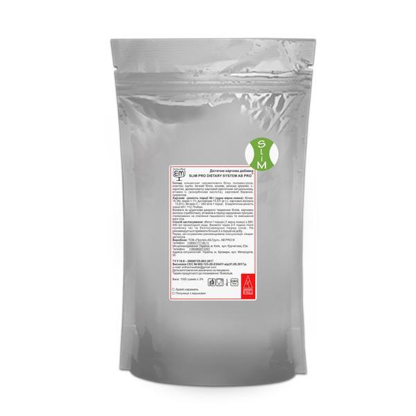 Диетическая пищевая добавка для похудения SLIM PRO DIETARY SYSTEM AB PRO 1000 г  Клубника со сливками (056)