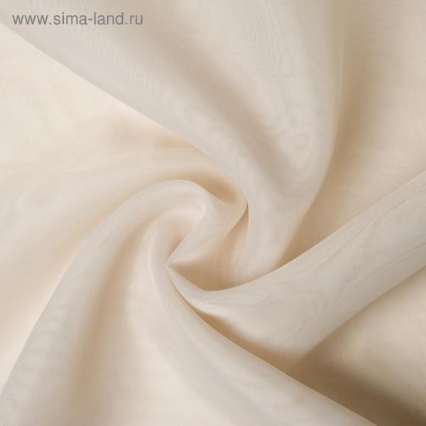 Ткань тюлевая гладкокрашенная 30 п.м,  50 гр/м, ш.300 см, цв.молочный, 100% п/э