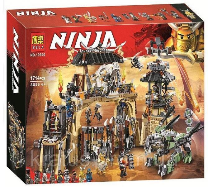 10940 Конструктор Bela Ninja Пещера драконов (Аналог LEGO Ninja 70655) 1723 дет.