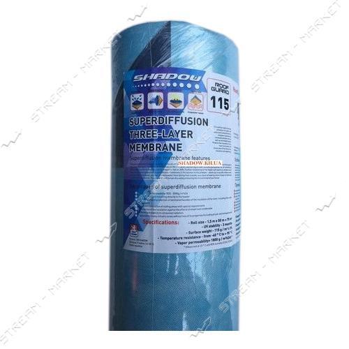 Мембрана Shadow 115г/м2 1.5х50м синяя Чехия